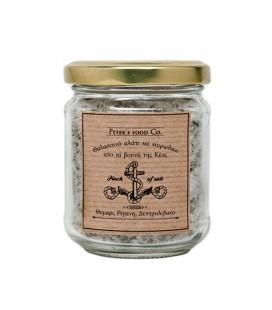 Αλάτι Θαλασσινό με Ρίγανη & Δενδρολίβανο Peter's Deli